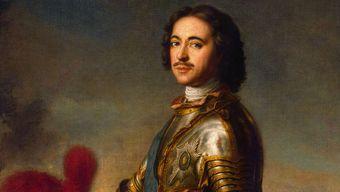 Россия в Новое время: XVI–1850-е