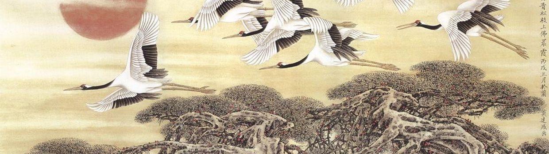 Сердце дракона: культура и искусство Китая
