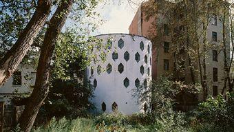 Курс лекций о русской архитектуре
