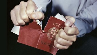Как распался Советский Союз