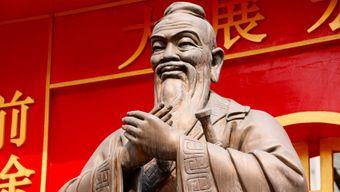 Китайская мудрость: Конфуций и Лао-Цзы