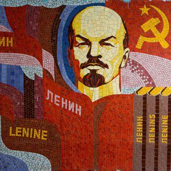 Становление СССР